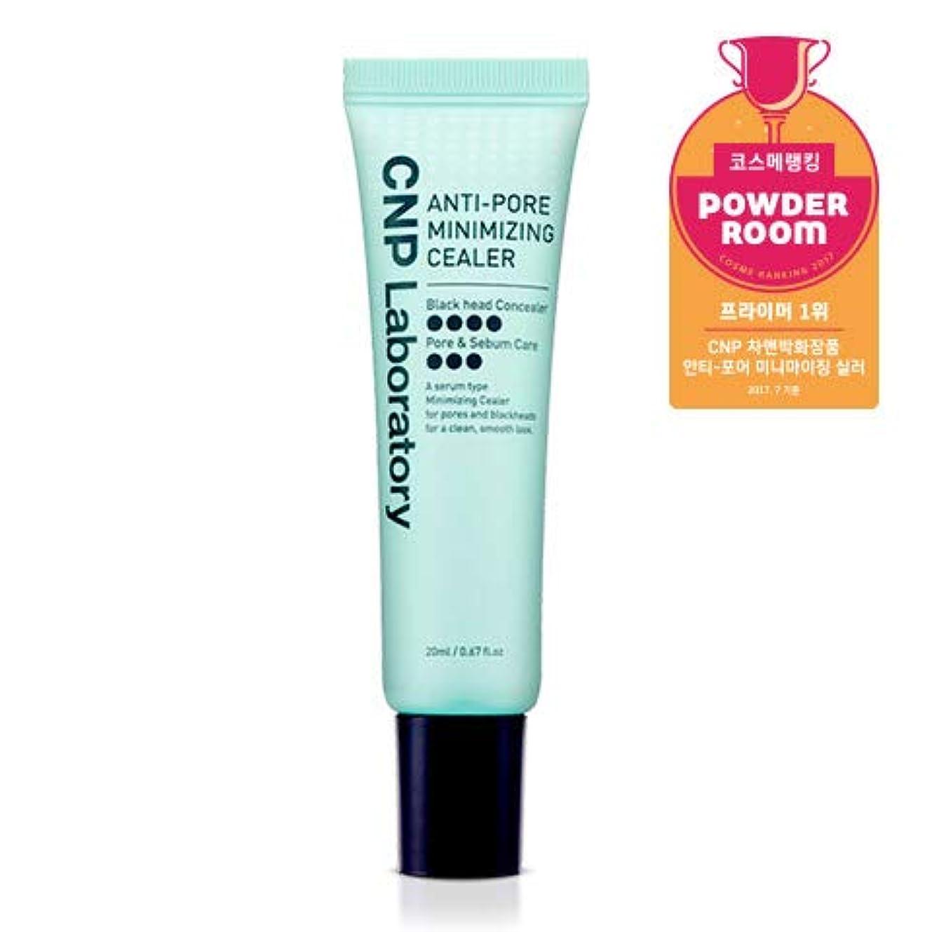 スーパーマーケット多様なコートCNP Laboratory 抗細孔最小化シーラー/Anti-pore minimizing cealer 20ml [並行輸入品]