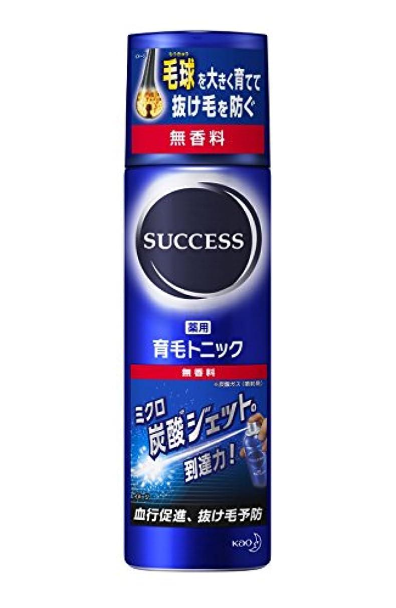 朝ごはん最愛の別れるサクセス 薬用育毛トニック 無香料 180g [医薬部外品]