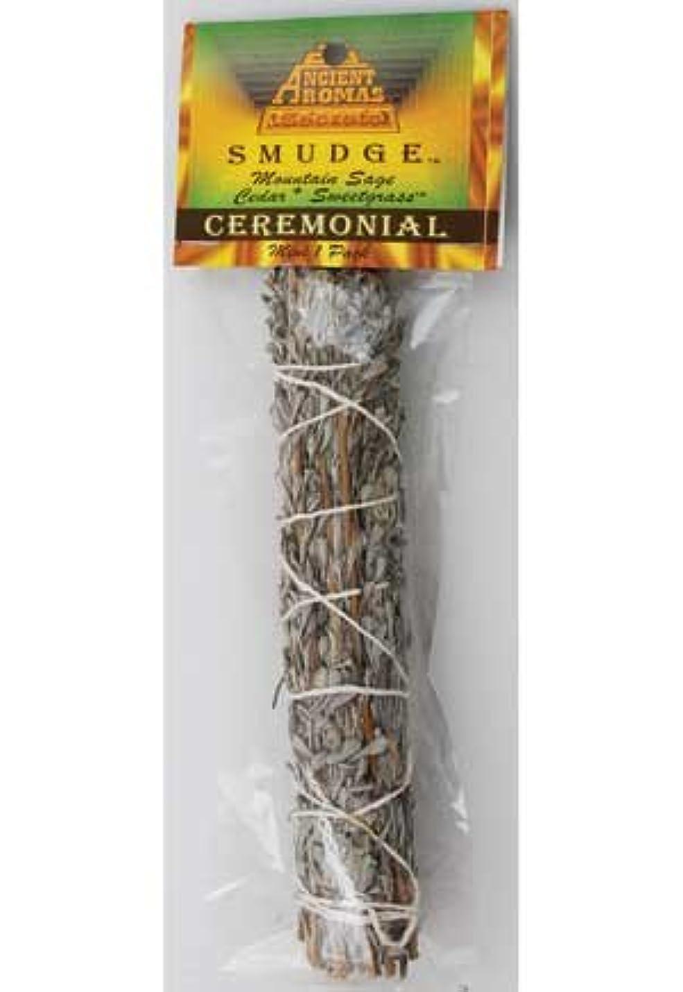 交通平らな表現Ceremonial Smudge Stick 5