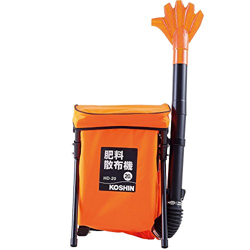 肥料散布機 HD-20