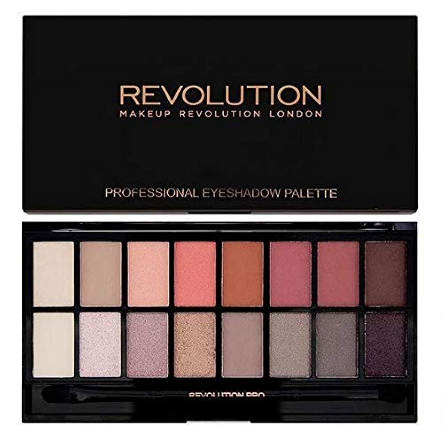 痛みアラートバンケット[Revolution ] 中性アイシャドウパレット対革命新Trals - Revolution New-trals vs Neutrals Eye Shadow Palette [並行輸入品]