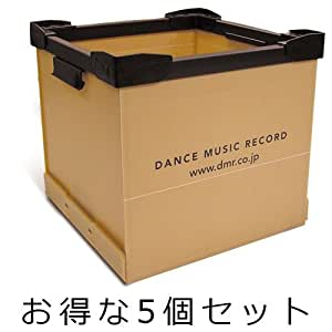 DMR Container Large 5個セット (Beige)