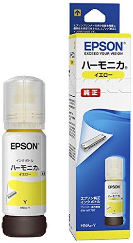 EPSON 純正 インクボトル HNA-Y イエロー ハーモニカ