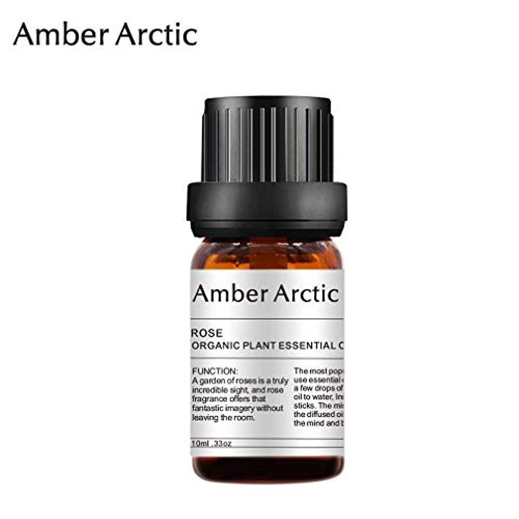落胆するゴネリルオーチャードAmber Arctic ローズ エッセンシャル オイル、100% ピュア ナチュラル アロマ テラピー ラベンダー オイル スプレッド 用 (10ML) ローズ