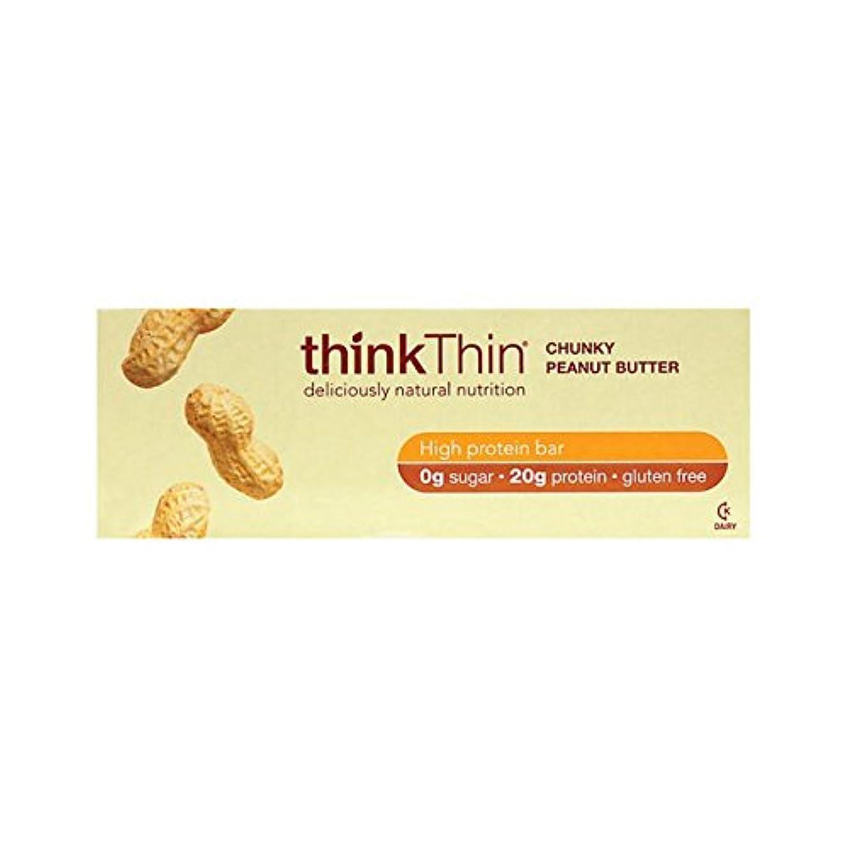 ミッション僕の顎Think Products - thinkThin タンパク質バー ボックス分厚いピーナッツ バター - 1バー