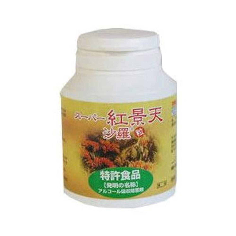 心から置くためにパック有益ジャパンヘルス スーパー紅景天沙羅 350粒