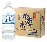 和歌山『ゆあさの水』2Lペット×6本