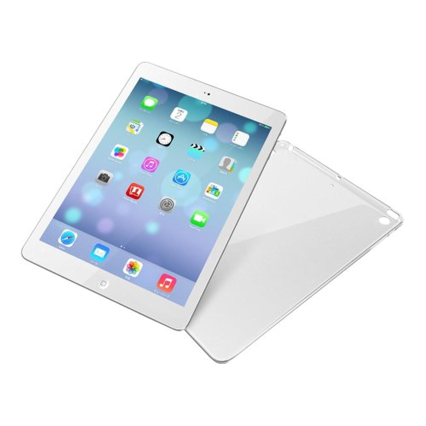 役立つ誰がiBUFFALO iPad mini 3 / iPad mini Retina らくらくハードケース 液晶保護フィルム付 クリア BSIPD713HCR 【曲げても割れない着脱カンタン 新素材「クラリティ」を採用したイージーハードケース】