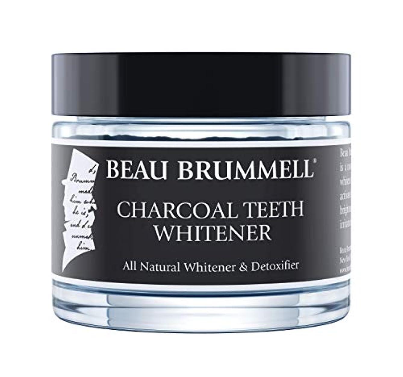 反抗に負けるミリメートルBeau Brummell チャコール歯ナーナチュラル炭オーガニックココナッツ炭グレードホワイトニングパウダーを活性化