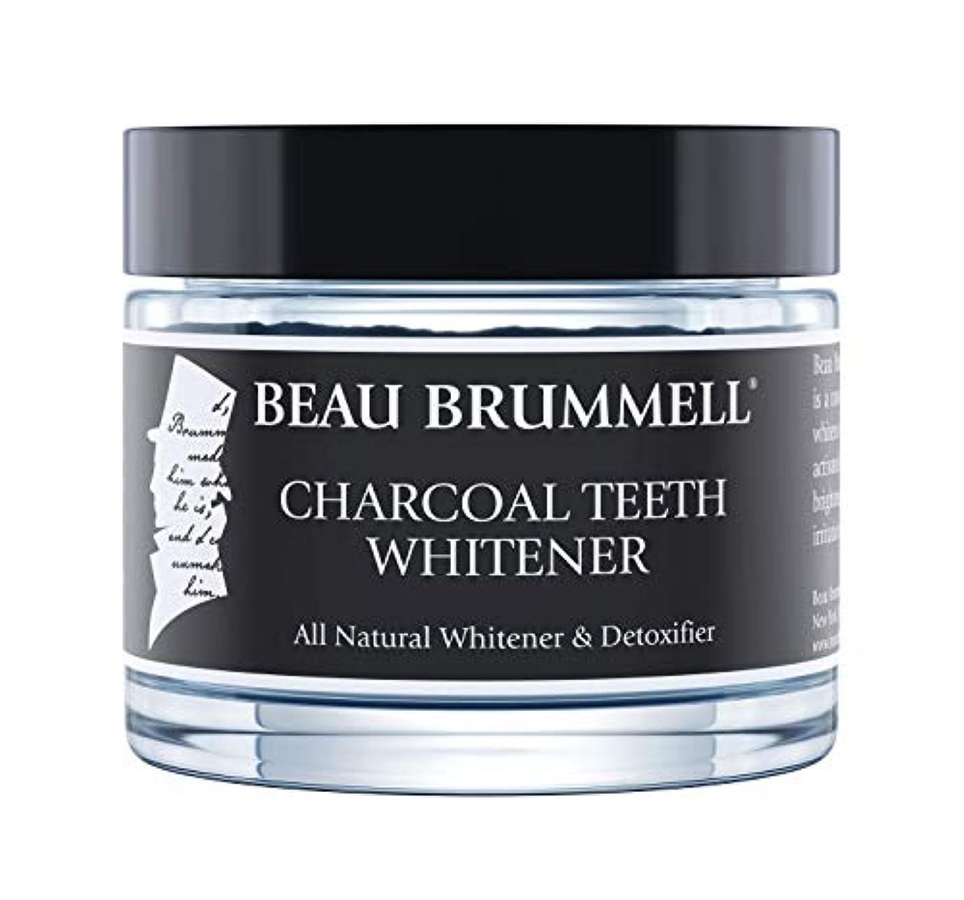 誘う針共産主義者Beau Brummell チャコール歯ナーナチュラル炭オーガニックココナッツ炭グレードホワイトニングパウダーを活性化