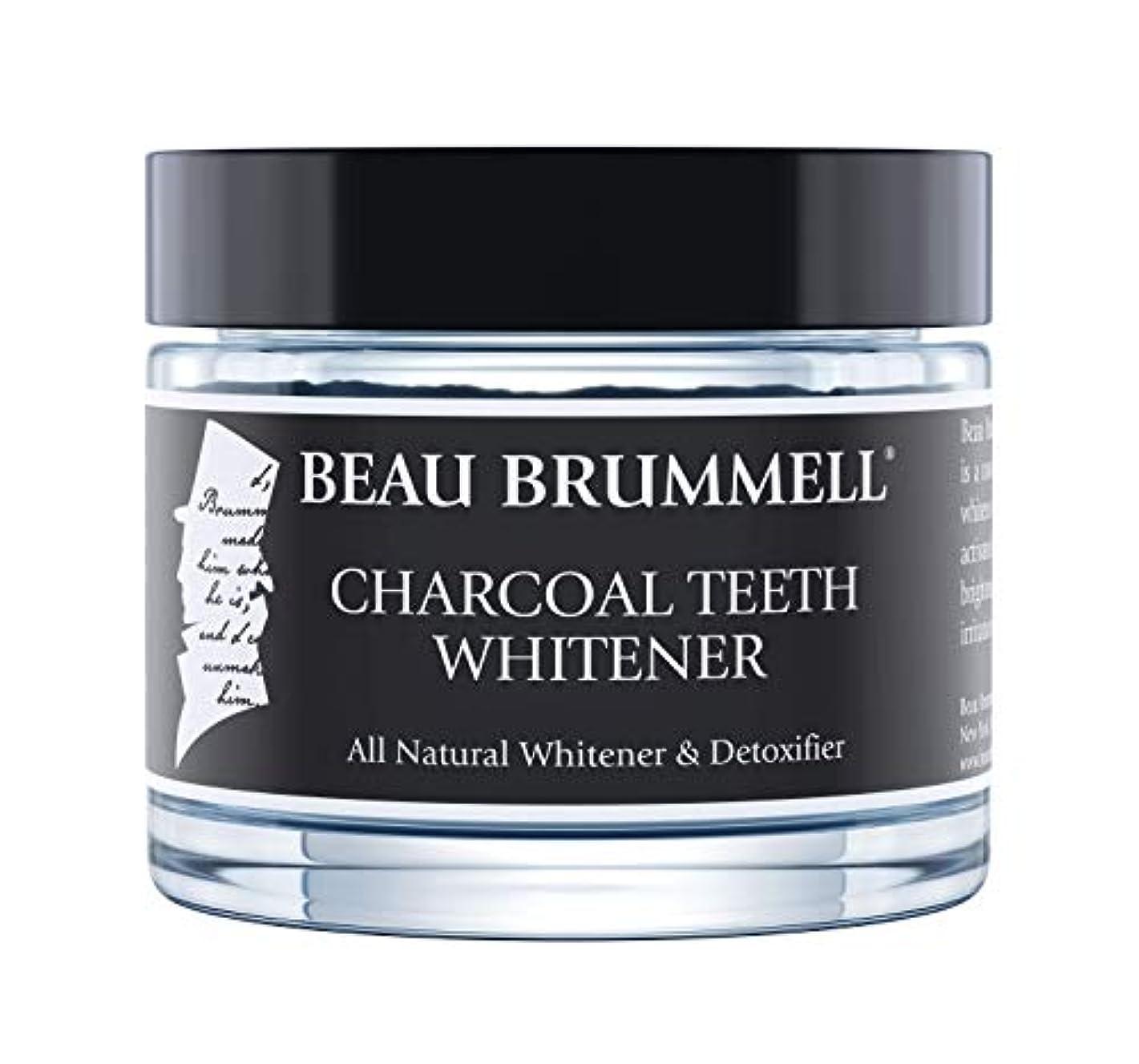 トリッキー幸福注意Beau Brummell チャコール歯ナーナチュラル炭オーガニックココナッツ炭グレードホワイトニングパウダーを活性化