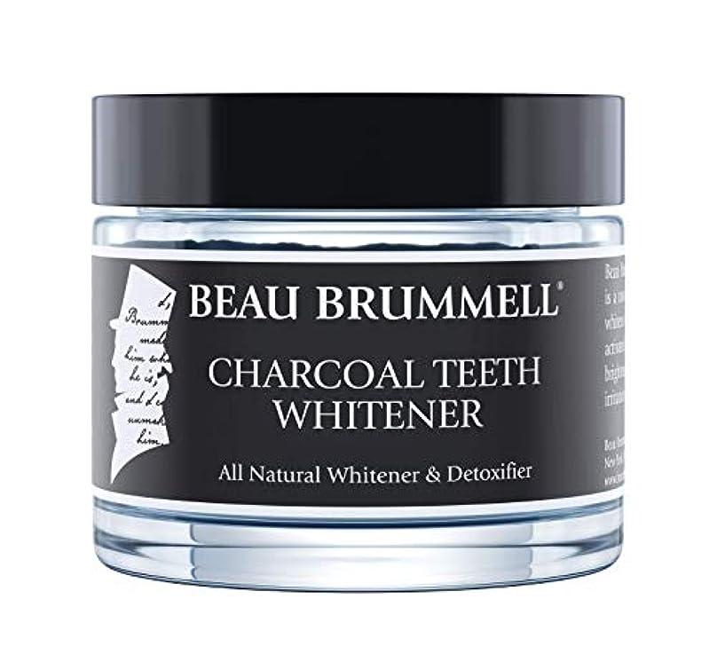 保証ドナータイピストBeau Brummell チャコール歯ナーナチュラル炭オーガニックココナッツ炭グレードホワイトニングパウダーを活性化