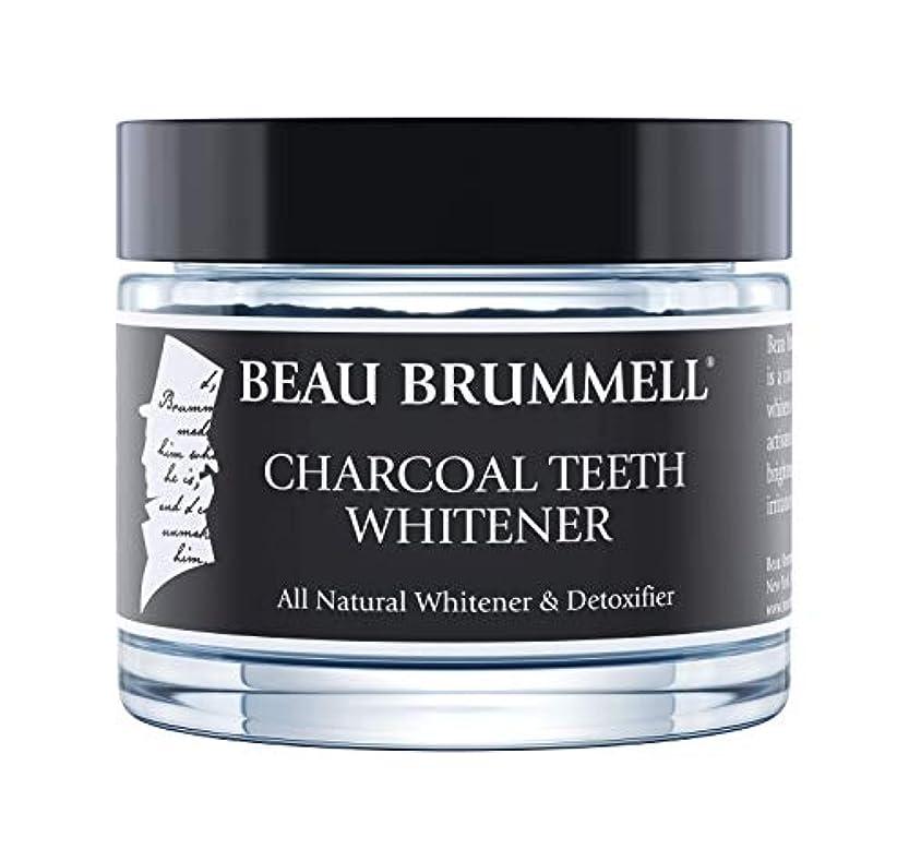 無駄だボーナスダイヤモンドBeau Brummell チャコール歯ナーナチュラル炭オーガニックココナッツ炭グレードホワイトニングパウダーを活性化