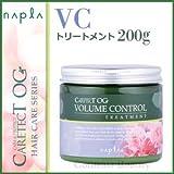 【X4個セット】 ナプラ ケアテクトOG トリートメントVC 200g