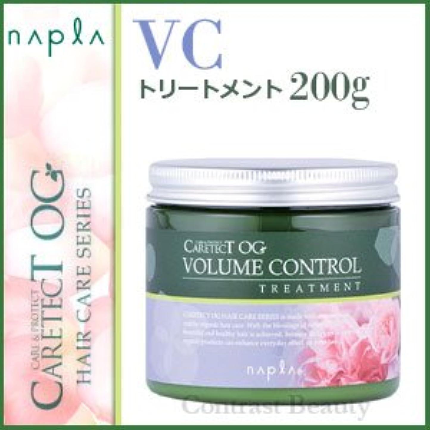 スペル緊張するアカウント【X4個セット】 ナプラ ケアテクトOG トリートメントVC 200g
