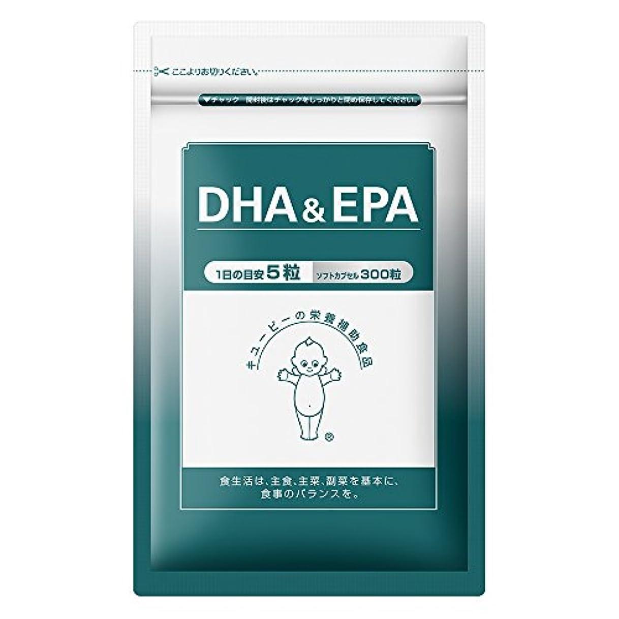 効能膨張する住人キユーピー DHA&EPA 60日分