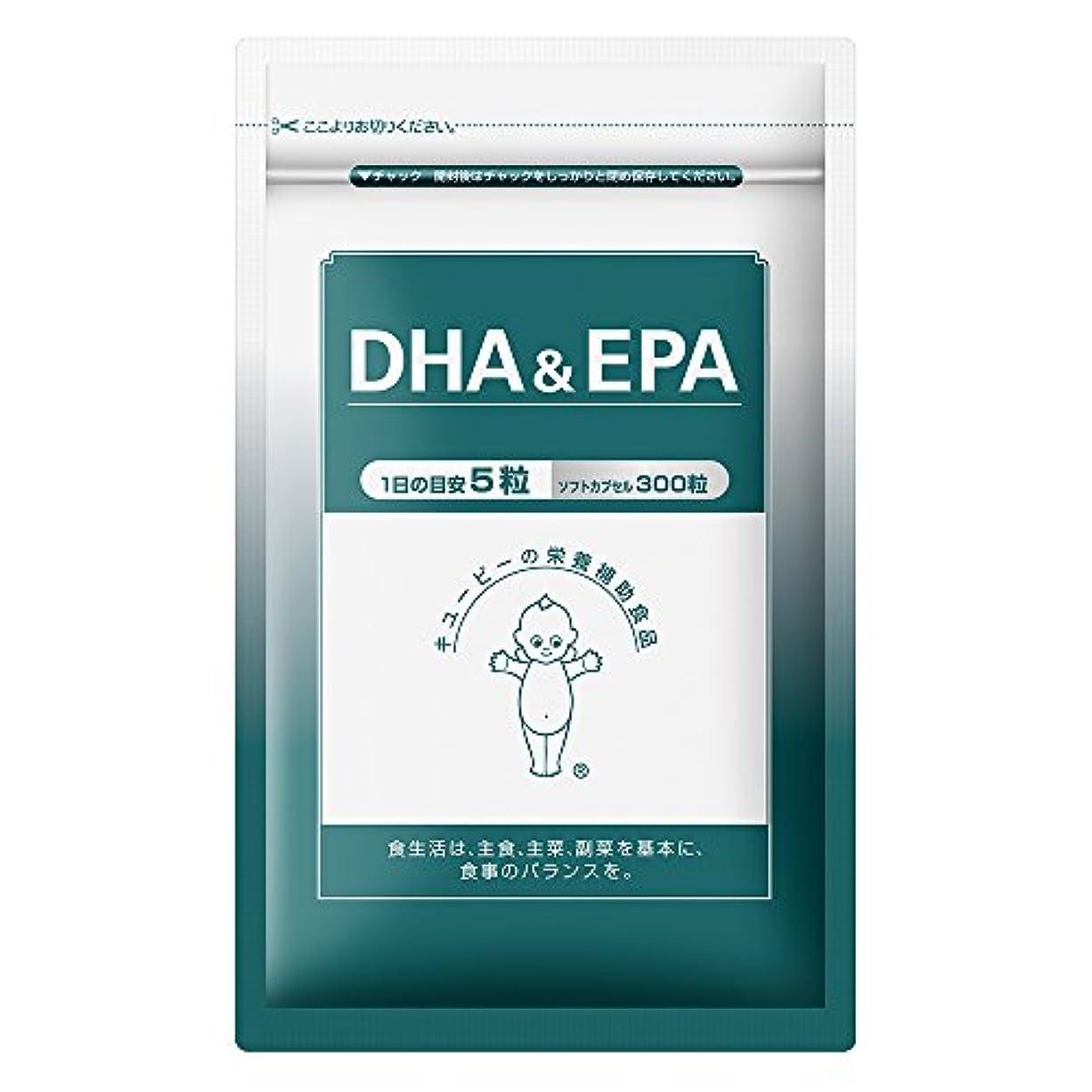 分泌する不変口頭キユーピー DHA&EPA 60日分