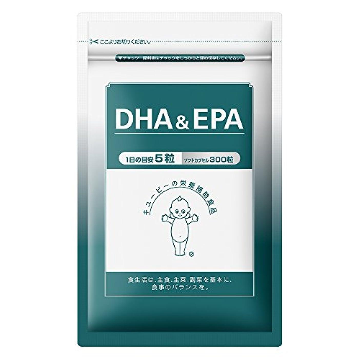 熱狂的な不和オークキユーピー DHA&EPA 60日分