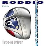 RODDIO ドライバー Type-M クレイジー CRAZY SPORTS TYPE B S 10.5°/ブルー