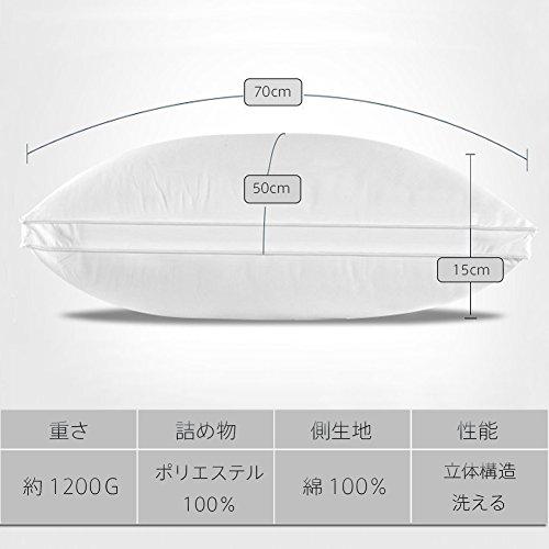 ネヤス快眠枕 全サイズ 人気!肩こり対策 頚髄サポート健康枕 洗える 高級立体構造ピロー ホワイト 50x70cm