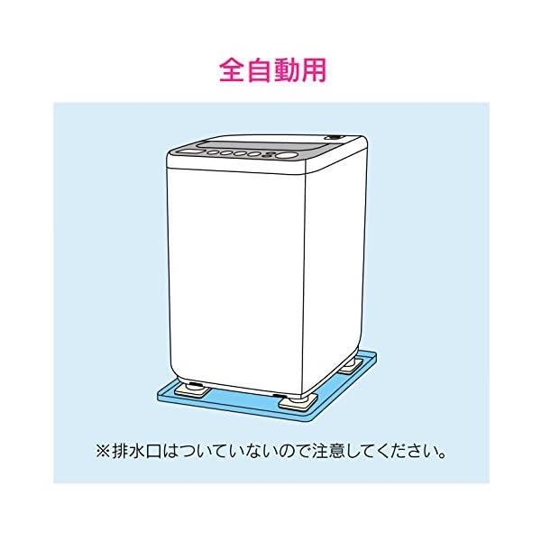 ガオナ これカモ 洗濯機用トレーと防振パッドの...の紹介画像3