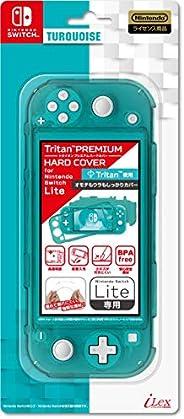 【任天堂ライセンス商品】ニンテンドースイッチLite用トライタンハードカバー『Tritan(TM)プレミアムハードカバー for ニンテンドーSWITCH Lite(クリアターコイズ)』 - Switch