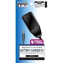 PSP(PSP-1000、2000、3000)用乾電池アダプタ『バッテリーチャージャーP2』(ブラック)