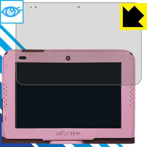 LED液晶画面のブルーライトを35%カット! 『ブルーライトカット保護フィルム スマイルタブレット3用』