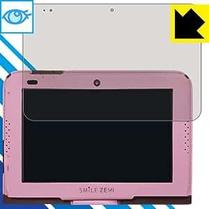 LED液晶画面のブルーライトを35% カット ブルーライトカット保護フィルム スマイルタブレット3用 日本製