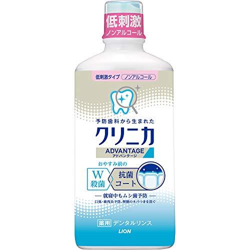クリニカアドバンテージ デンタルリンス 低刺激タイプ(ノンアルコール) 450ml 液体歯磨 (医薬部外品)
