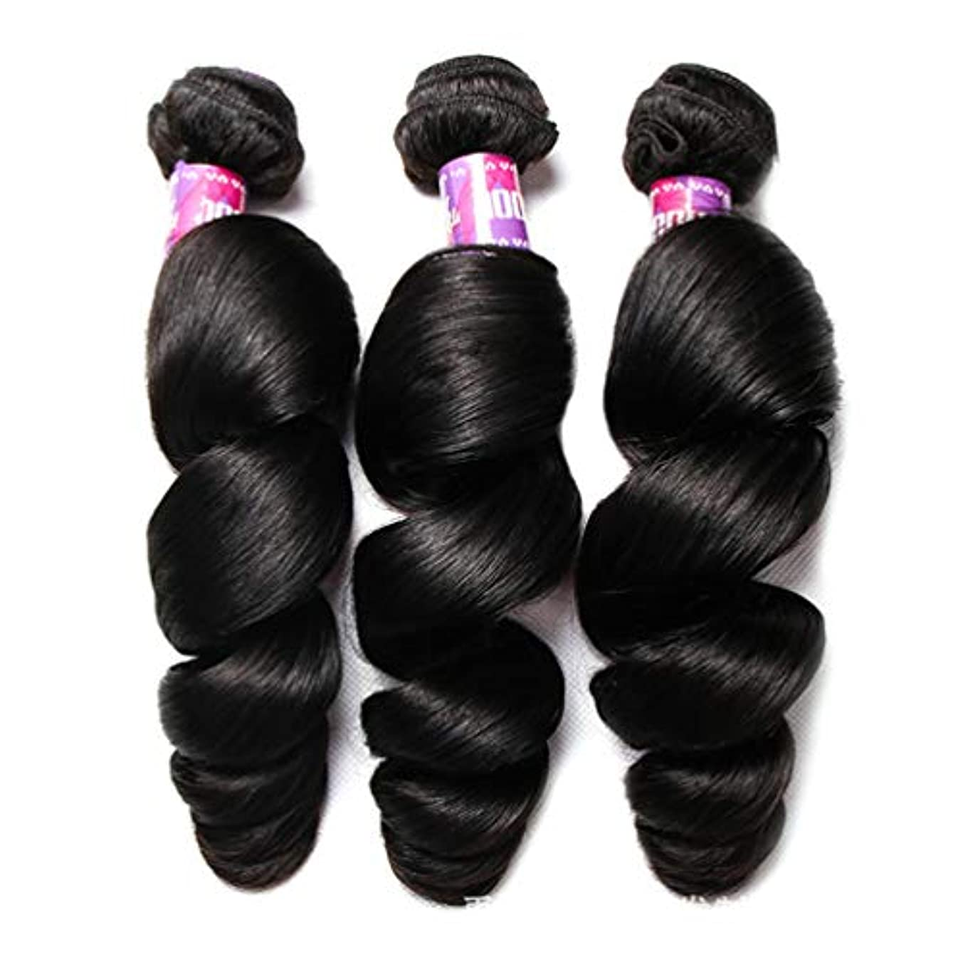 葉を拾う急速な契約したブラジルのボディウェーブの毛100%Remyの人間の毛髪の織り方延長未処理のバージンのブラジルの毛(3束)