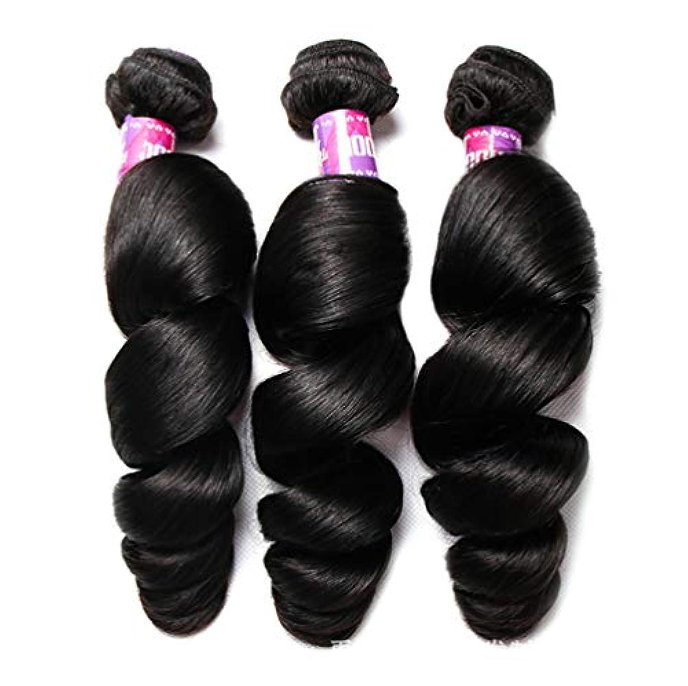 殺す食い違い寄り添うブラジルのボディウェーブの毛100%Remyの人間の毛髪の織り方延長未処理のバージンのブラジルの毛(3束)