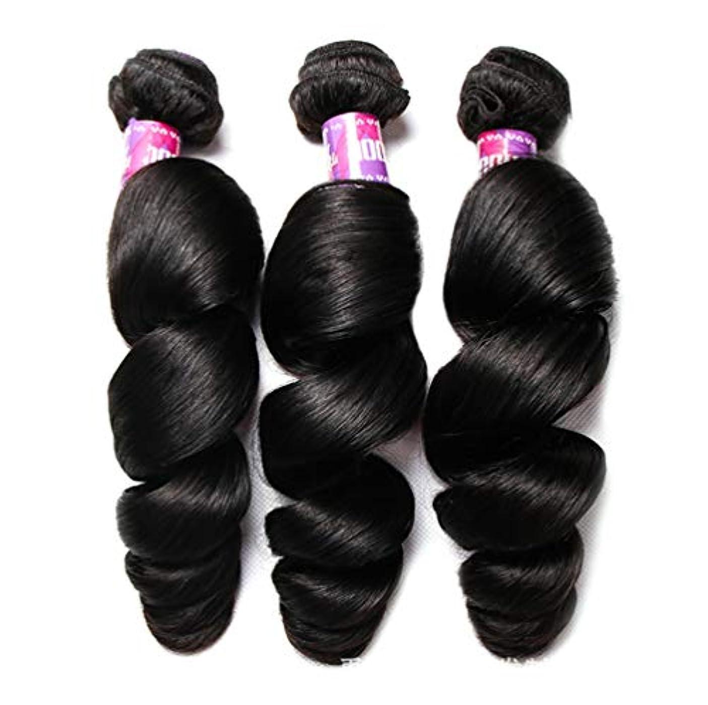 りんご声を出して顔料ブラジルのボディウェーブの毛100%Remyの人間の毛髪の織り方延長未処理のバージンのブラジルの毛(3束)