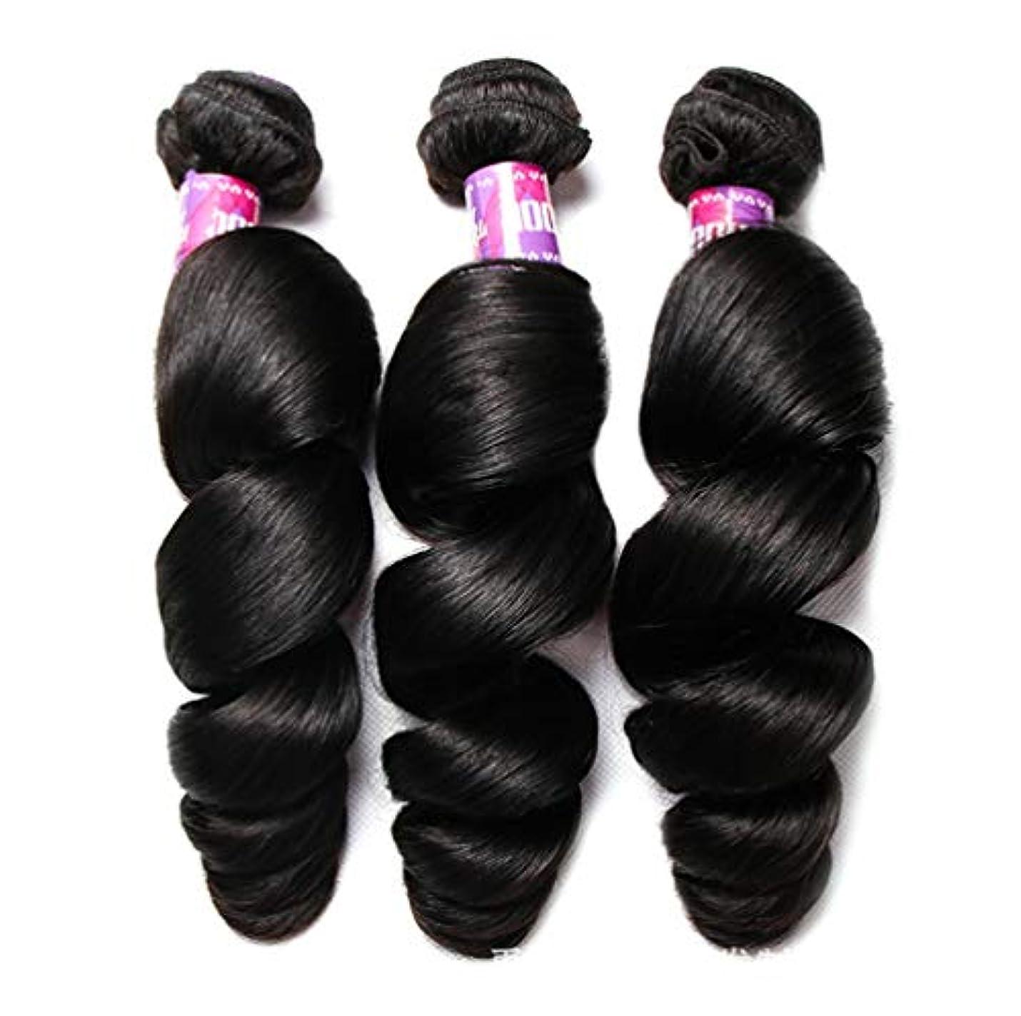 聖職者熟考するカップルブラジルのボディウェーブの毛100%Remyの人間の毛髪の織り方延長未処理のバージンのブラジルの毛(3束)