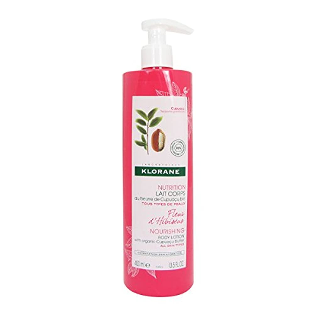 膨らみ受信機構Klorane Nutrition Body Milk Hibiscus Flower 400ml [並行輸入品]