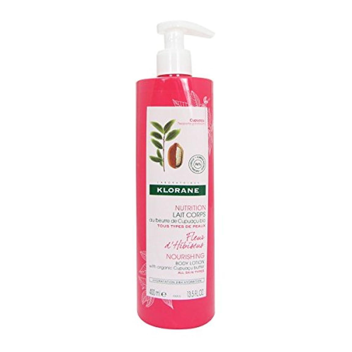 有益な円形の男らしいKlorane Nutrition Body Milk Hibiscus Flower 400ml [並行輸入品]