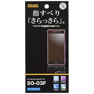 レイ・アウト Xperia Z2 SO-03F...の関連商品5