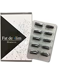 Fat de slim ファット デ スリム