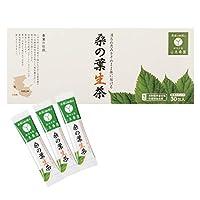 紀州日高産 桑の葉茶 30包入【国産 青汁】