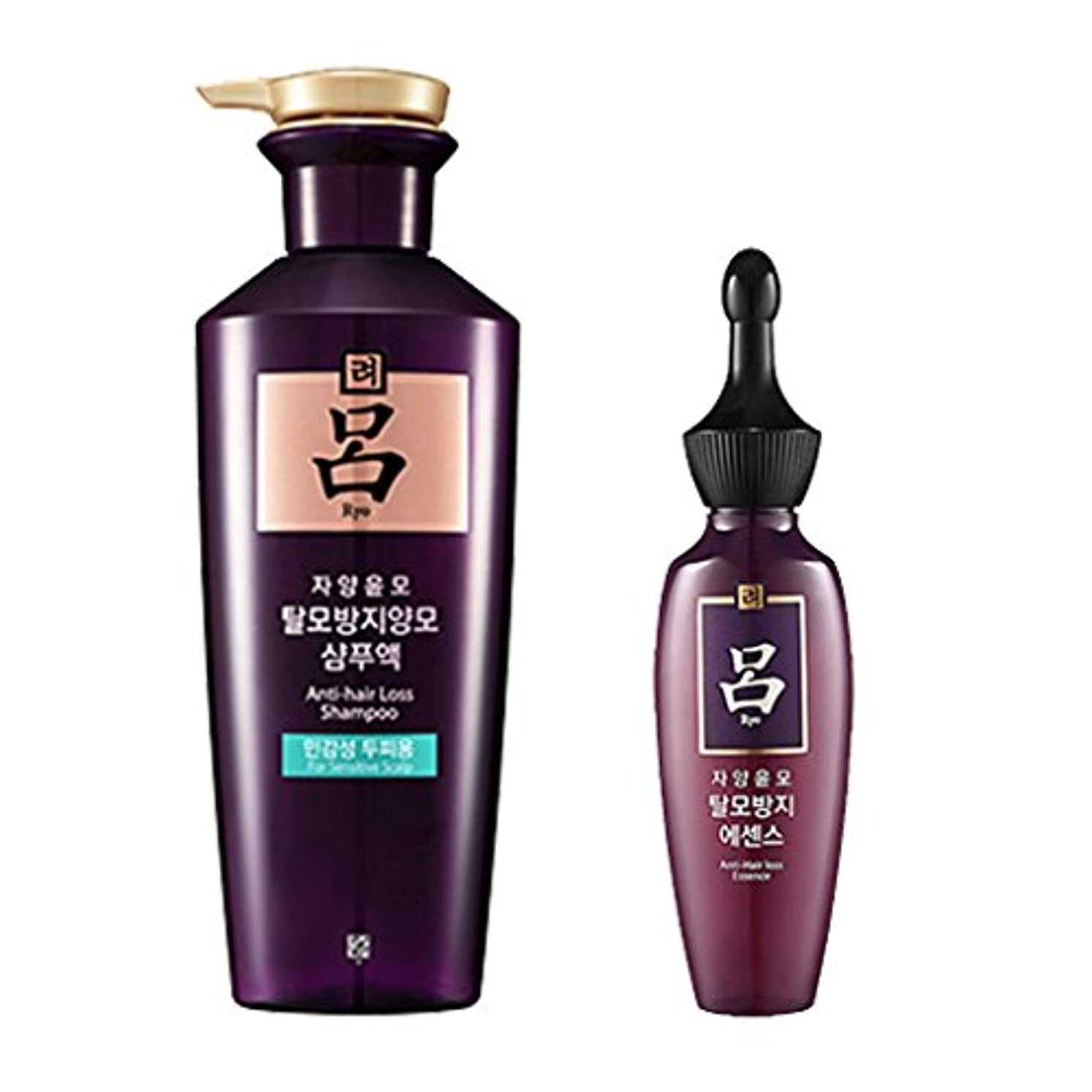 クリープポーチ図呂(リョ) 滋養潤毛 シャンプー(敏感頭皮用) 400ml+エッセンス 75ml