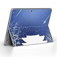 Surface go 専用スキンシール サーフェス go ノートブック ノートパソコン カバー ケース フィルム ステッカー アクセサリー 保護 その他 雪 冬 001490