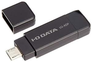 I-O DATA USB 2.0/1.1対応 Androidデバイス向け USBメモリーアダプタセット8GB U2-ADP8G/K
