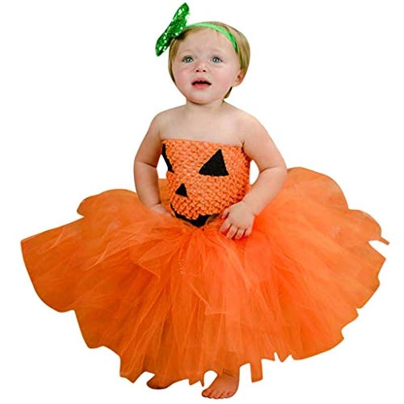 のホストご飯成果Tovadoo 子供服 幼児子供女の赤ちゃんハロウィーンロールプレイングチュチュドレスパーティードレスオレンジ