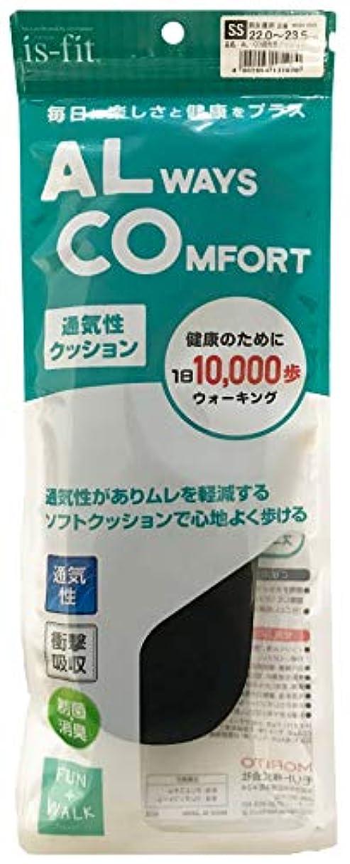 コンテストすみません茎is-fit AL?CO 通気性クッション 男女兼用 S 24.0~25.0cm