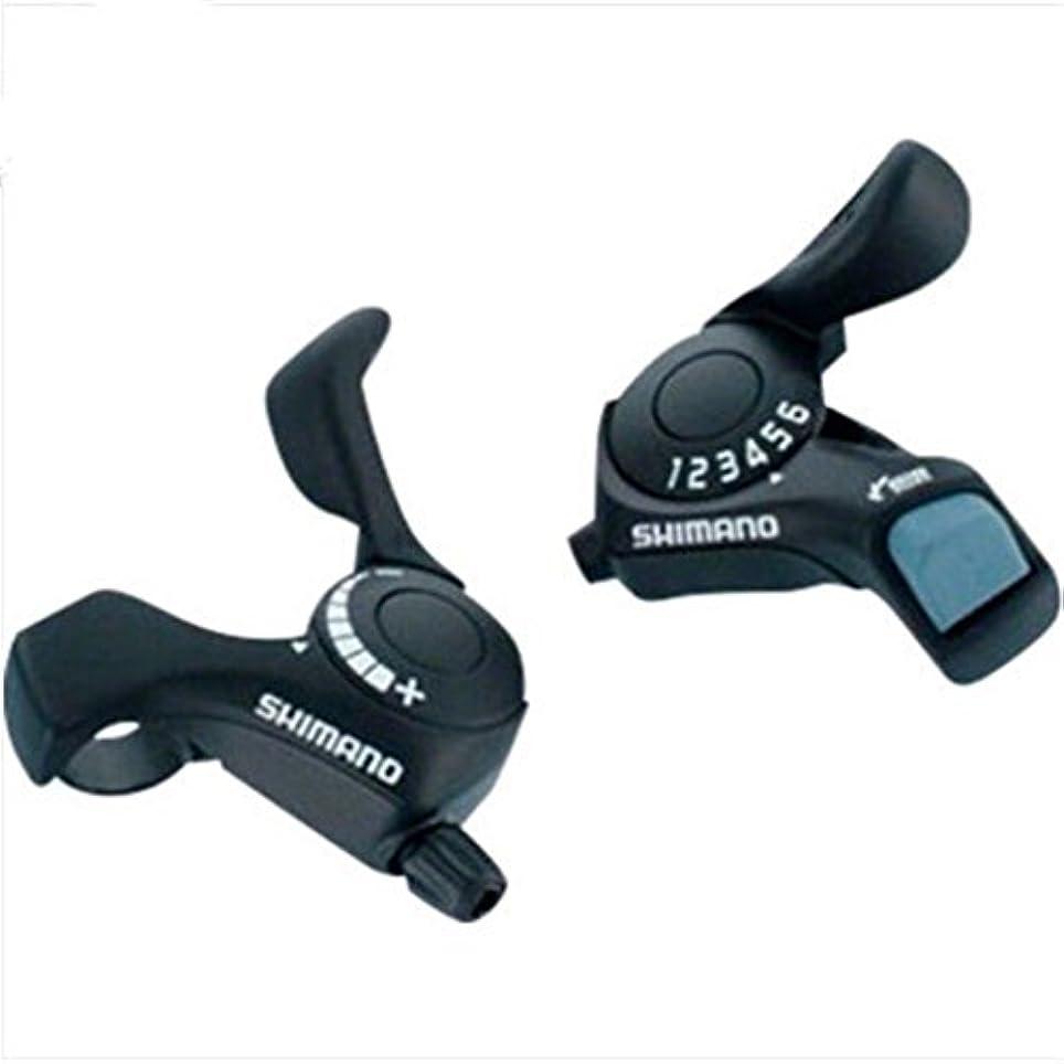 ガイダンス腕補償トランスミッション 自転車 シフトレバー 左右セット ケーブル付 左手:微調整 右の手:7種類の速度