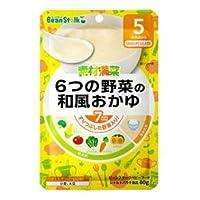 雪印ビーンスターク ベビーフード 素材満菜 6つの野菜の和風おかゆ (80g) 5ヶ月頃から 離乳食