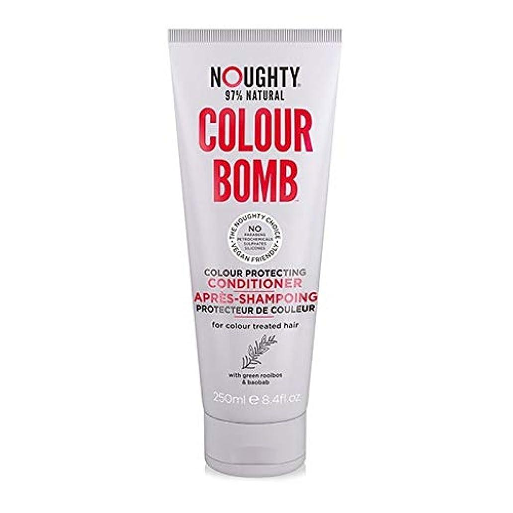 発疹製油所瀬戸際[Noughty] コンディショナー250Mlを保護Noughtyカラー爆弾の色 - Noughty Colour Bomb Colour Protecting Conditioner 250ml [並行輸入品]