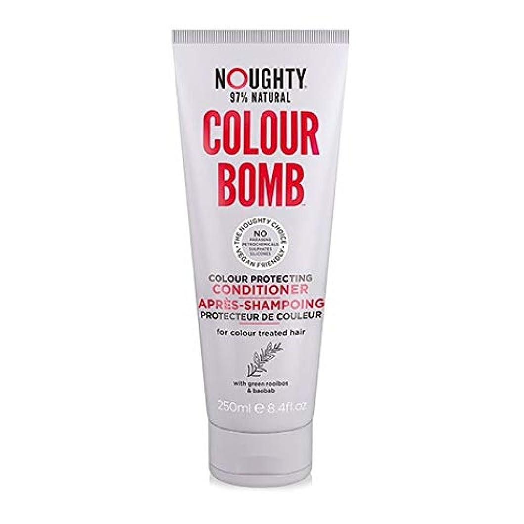適合するライセンスエレメンタル[Noughty] コンディショナー250Mlを保護Noughtyカラー爆弾の色 - Noughty Colour Bomb Colour Protecting Conditioner 250ml [並行輸入品]
