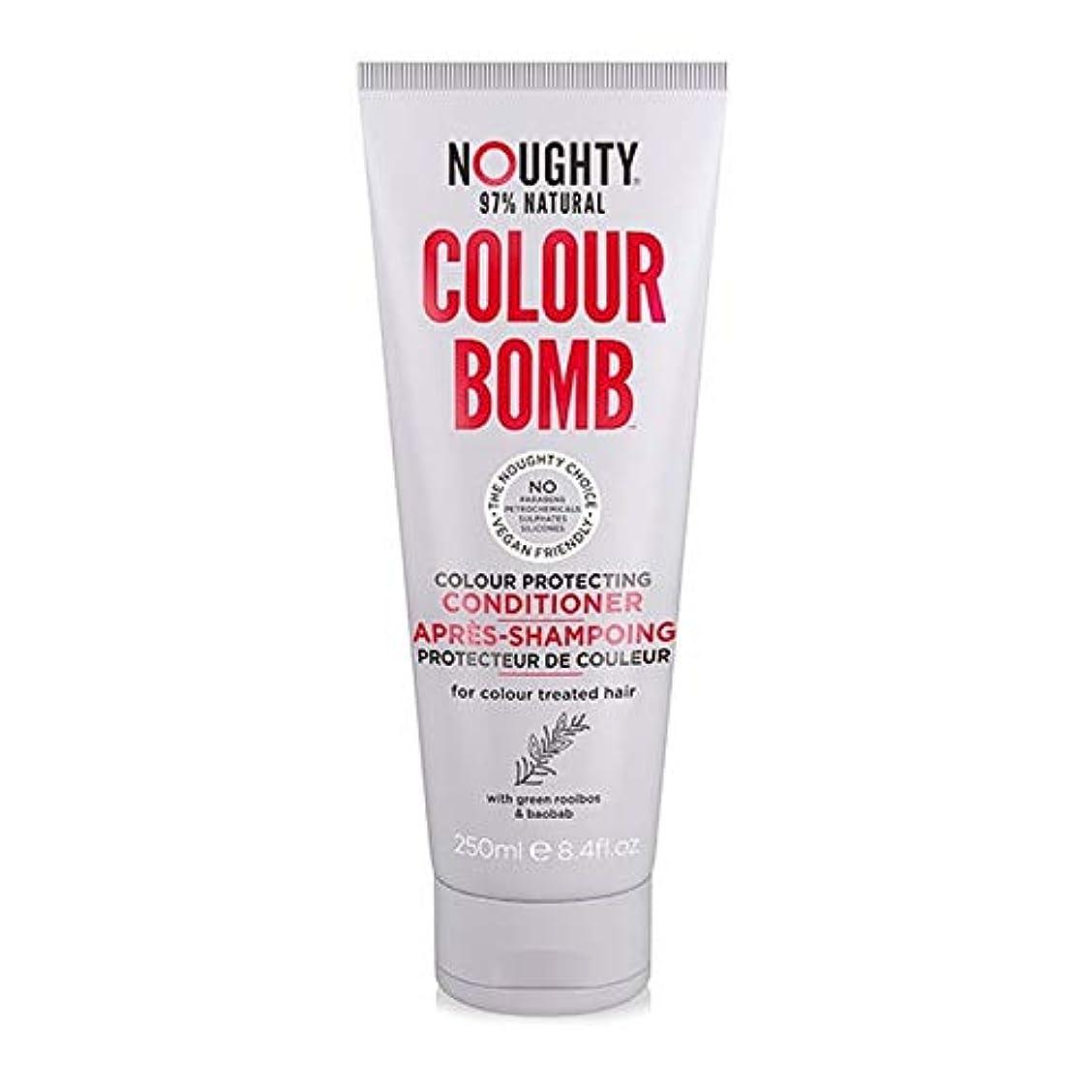 感じ倫理的フレット[Noughty] コンディショナー250Mlを保護Noughtyカラー爆弾の色 - Noughty Colour Bomb Colour Protecting Conditioner 250ml [並行輸入品]