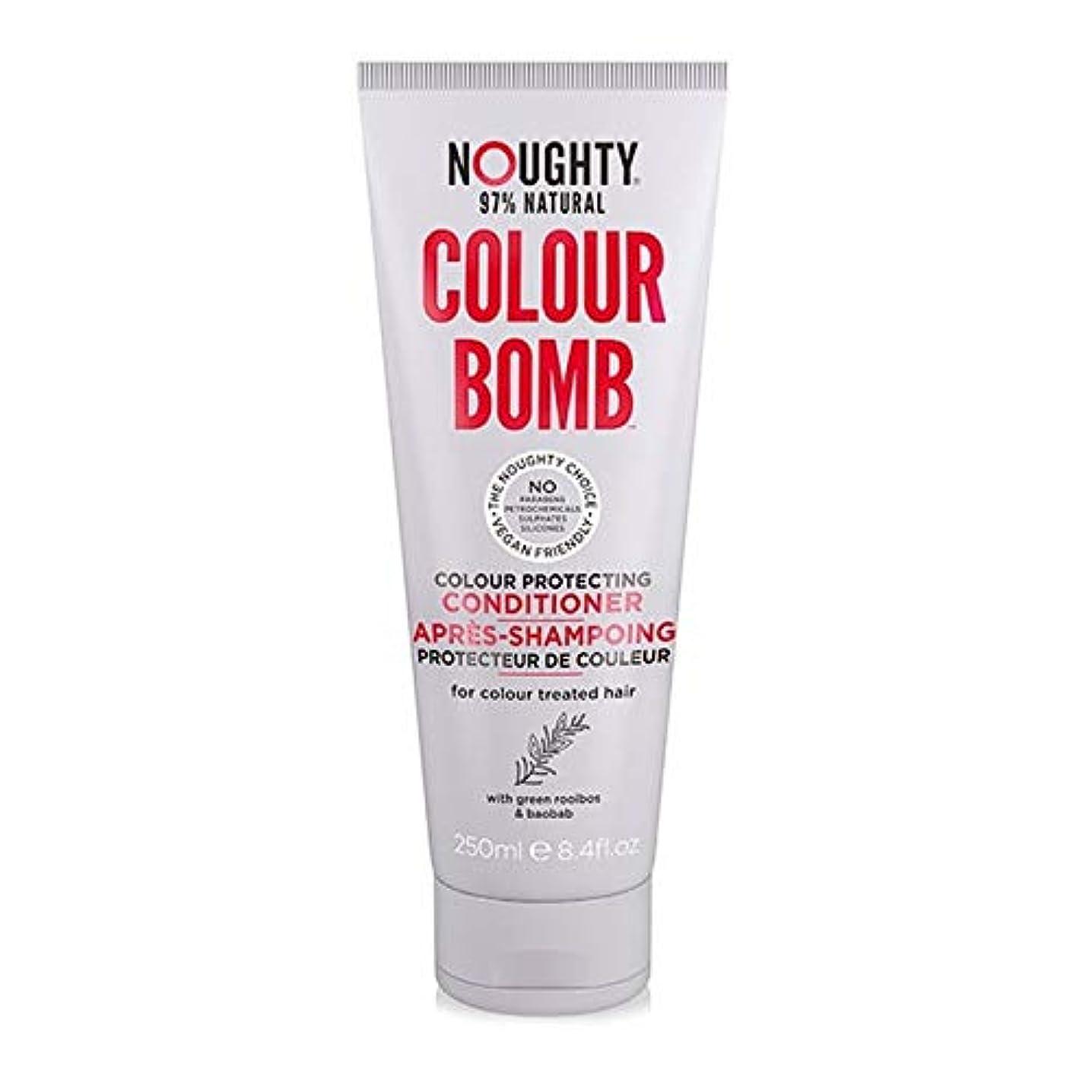 アンタゴニスト早める[Noughty] コンディショナー250Mlを保護Noughtyカラー爆弾の色 - Noughty Colour Bomb Colour Protecting Conditioner 250ml [並行輸入品]